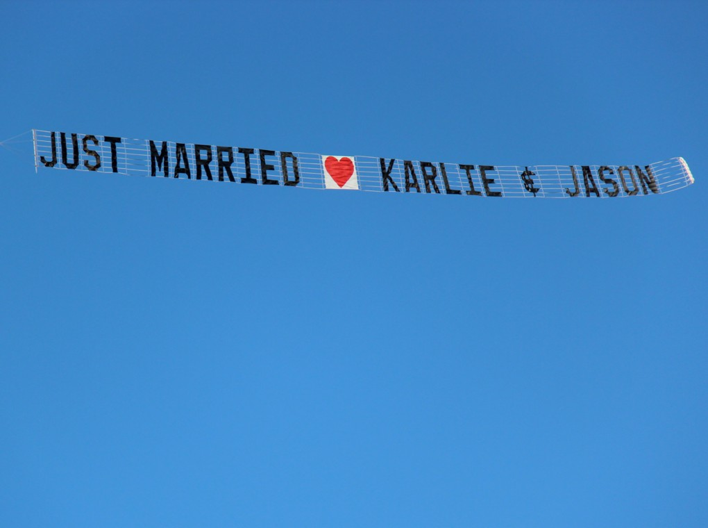 just-married-banner